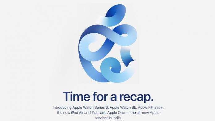 رویداد اپل - Time Flies