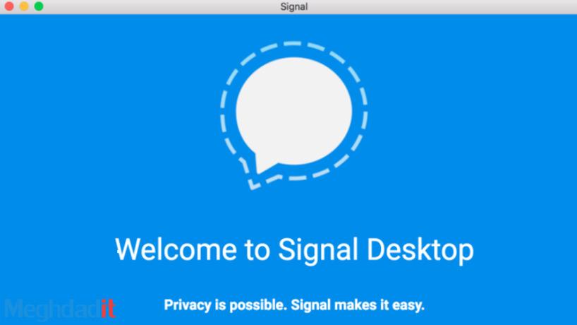 کار با برنامه سیگنال